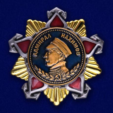 Качественные копии советских орденов