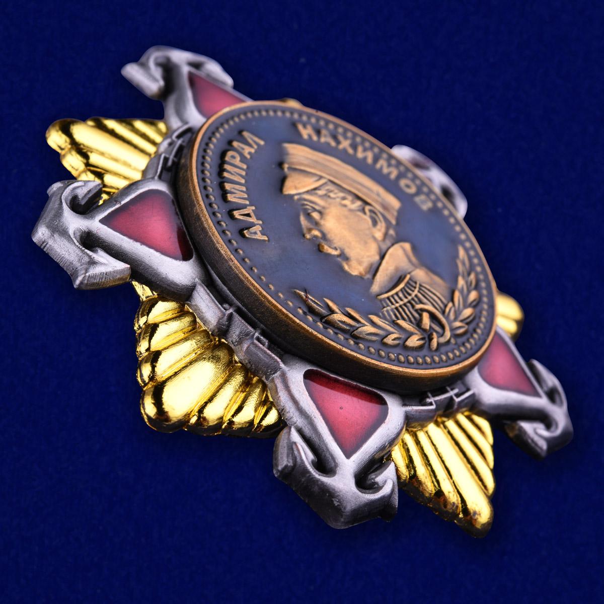 Орден Нахимова 1 степени (муляж) - в профиль