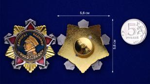 Орден Нахимова 1 степени (муляж) - сравнительный размер
