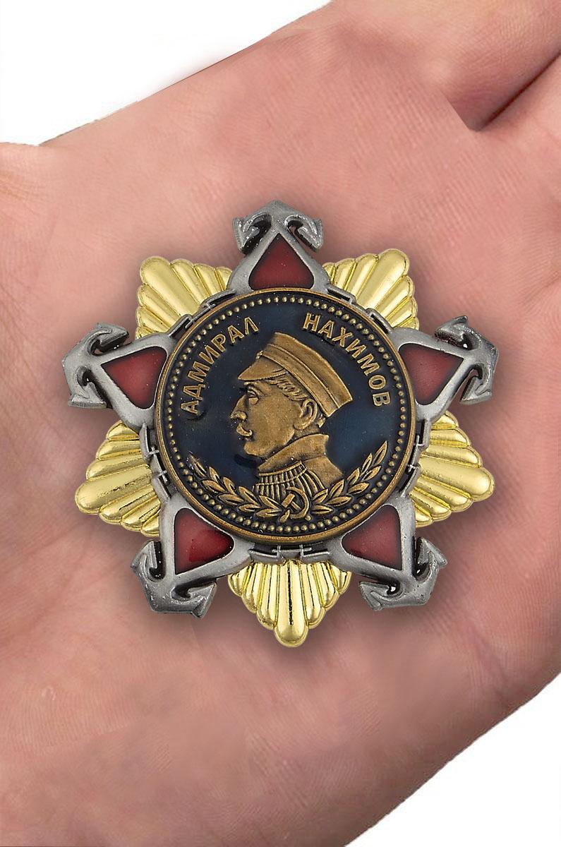 Орден Нахимова 1 степени (муляж) - вид на ладони