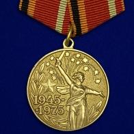 Юбилейная медаль «30 лет Победы в Великой Отечественной войне»