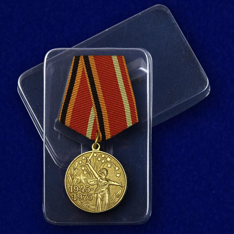 Юбилейная медаль «30 лет Победы в Великой Отечественной войне» - футляр