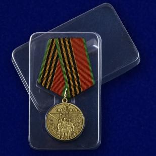 Медаль 40 лет Победы в Великой Отечественной войне - в пластиковом футляре