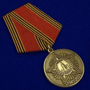 """Медаль """"60 лет Победы"""" - вид под углом"""