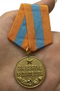 "Муляж медали ""За взятие Будапешта""- вид на ладони"