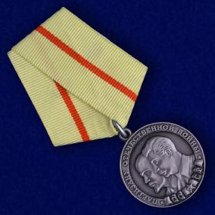 """Медаль """"Партизану ВОВ"""" 1 степени (муляж) - общий вид"""