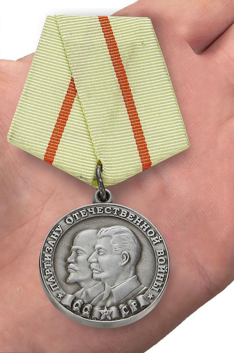 """Медаль """"Партизану ВОВ"""" 1 степени (муляж) - вид на ладони"""