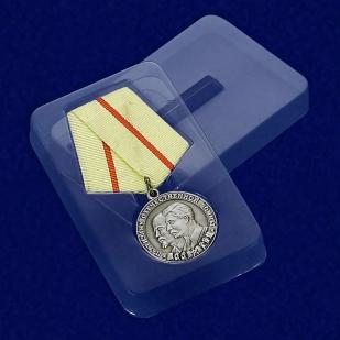 """Медаль """"Партизану ВОВ"""" 1 степени (муляж) - в футляре"""