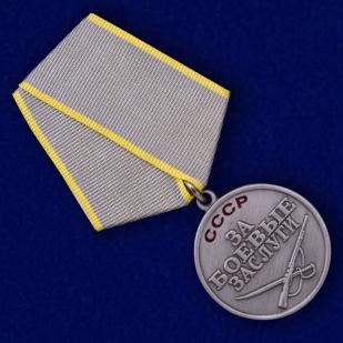 """Копия медали """"За боевые заслуги"""" - общий вид"""
