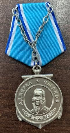 Муляж Медали Ушакова