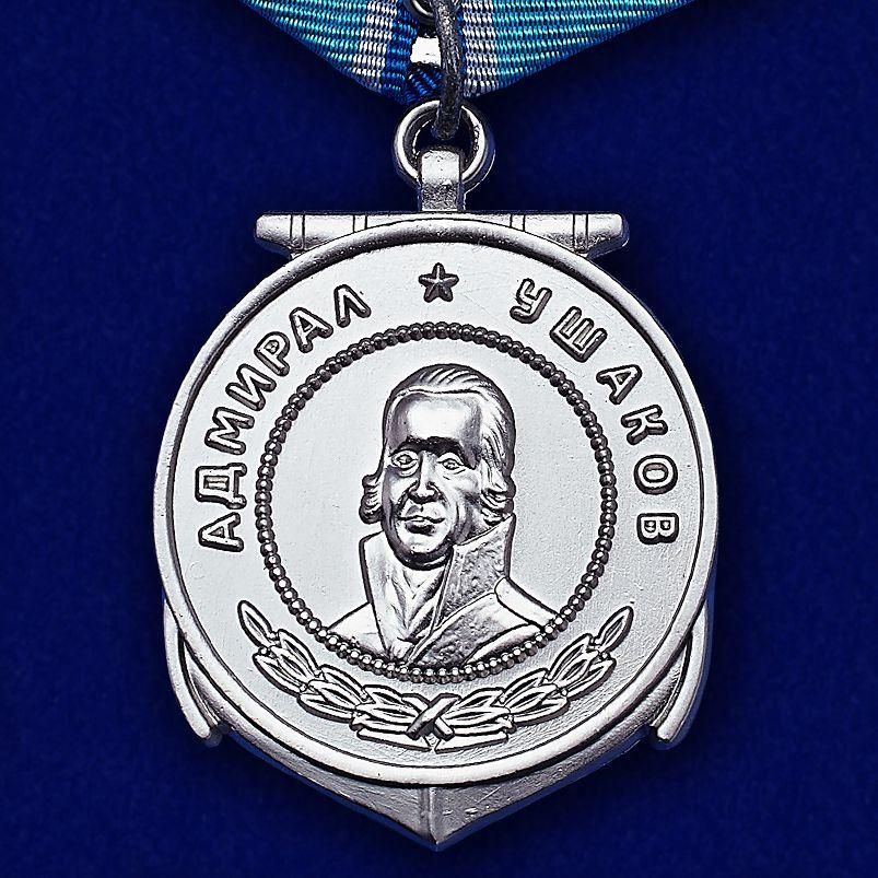 Муляж медали Адмирала Ушакова