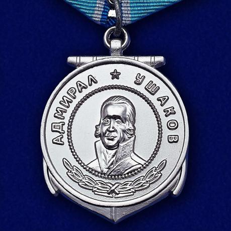Муляжи медалей ВМФ СССР купить в Военпро