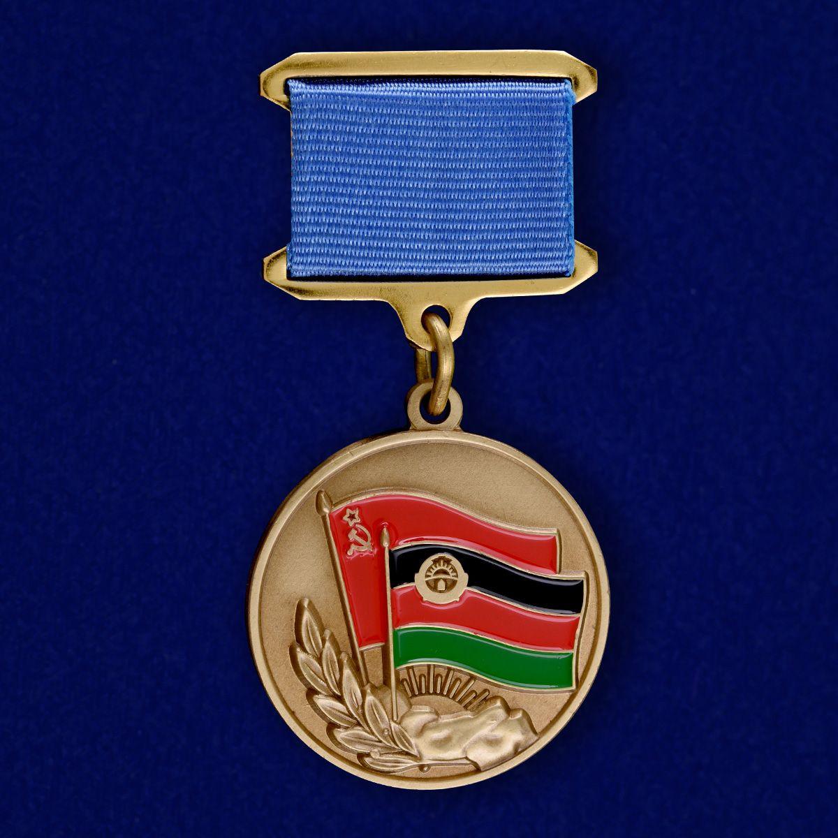 Москва купить награды воинам интернационалистам