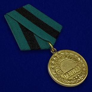 """Медаль """"За освобождение Белграда""""Медаль """"За освобождение Белграда""""- вид под углом"""