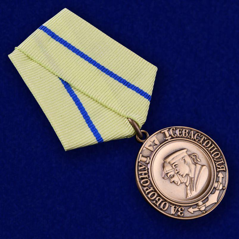"""Медаль """"За оборону Севастополя"""" (муляж) - общий вид"""
