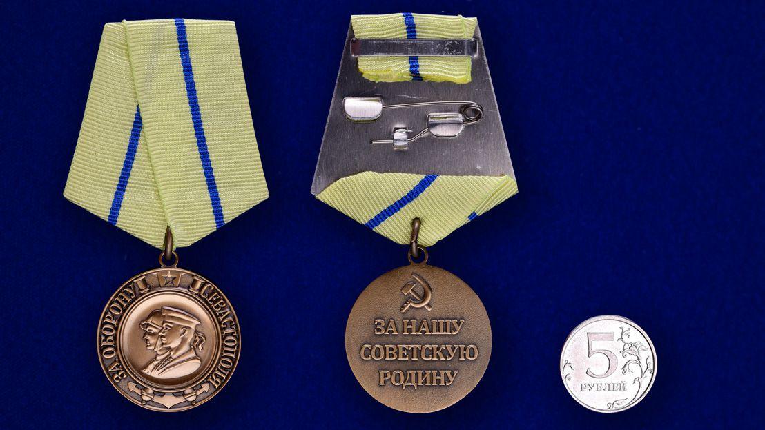 """Медаль """"За оборону Севастополя"""" (муляж) - сравнительный размер"""