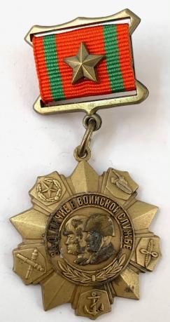 Муляж Медали «За отличие в воинской службе» 1 степени