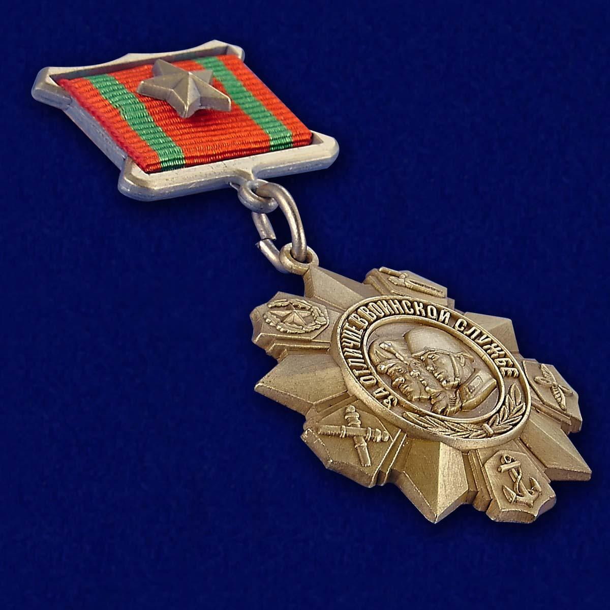 """Муляж медали """"За отличие в воинской службе"""" I степени - вид под углом"""