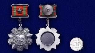 """Медаль """"За отличие в воинской службе"""" 2 степени (муляж) - сравнительный размер"""
