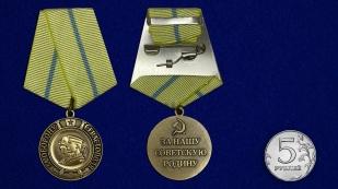 """Муляж медали """"За оборону Севастополя"""""""