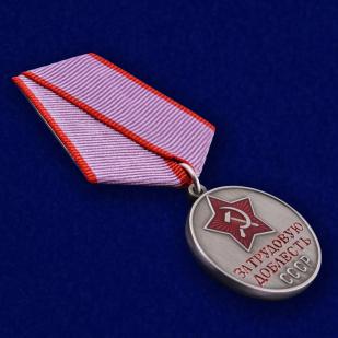 Муляжи трудовы наград СССР