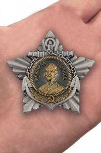 Орден Ушакова I степени (муляж) - вид на ладони