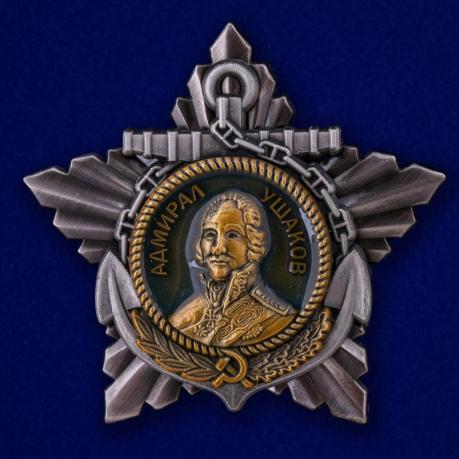 Муляжи орденов ВМФ СССР купить в Военпро