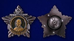 Орден Ушакова I степени (муляж) - аверс и реверс