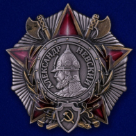 Орден Александра Невского (СССР)