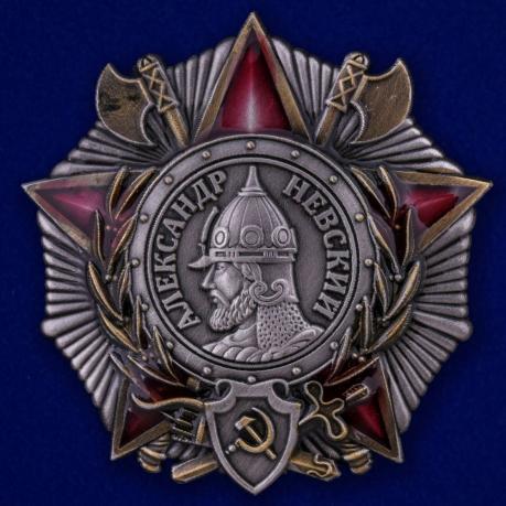 Орден Александра Невского (муляж)