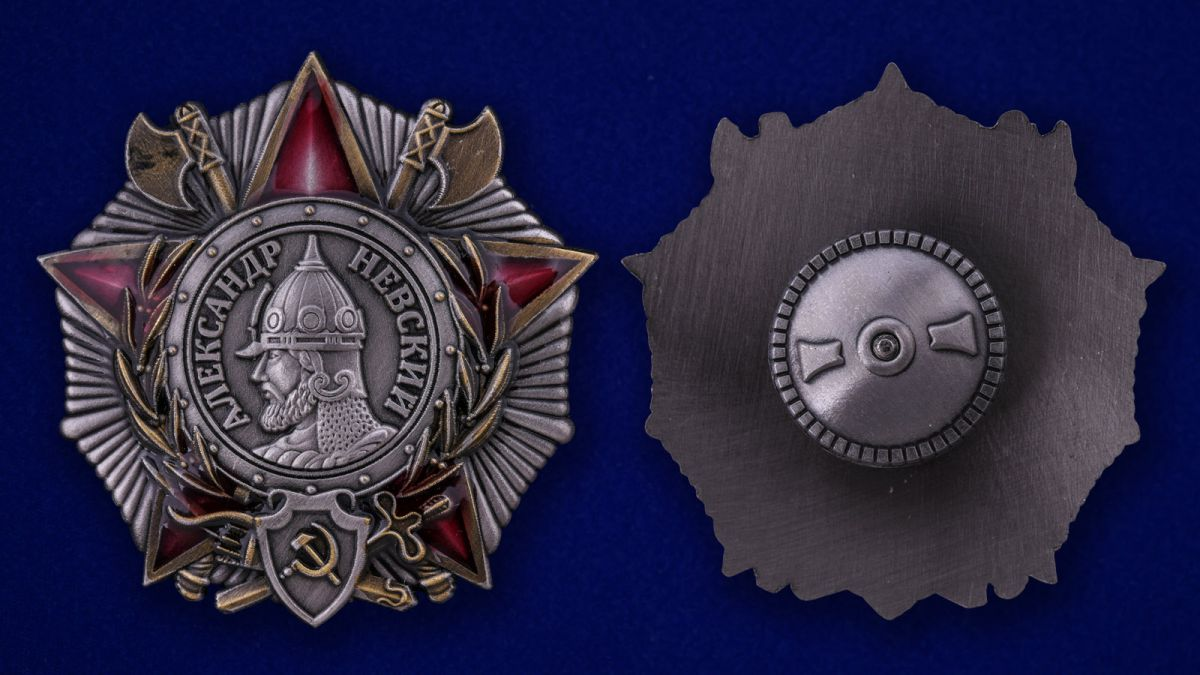 Копия ордена Александра Невского (СССР) -аверс и реверс