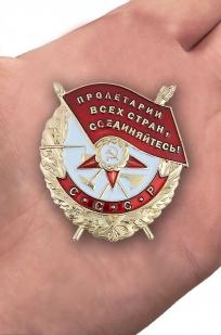 Копия ордена Красного Знамени с доставкой