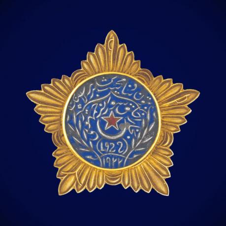 Муляж Ордена Красной звезды Бухарской Народной Советской республики 1 степени