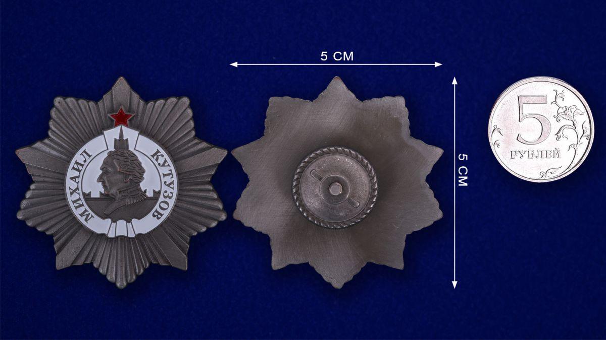 Орден Кутузова 2 степени (муляж) - сравнительный размер