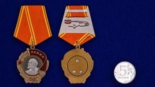 Орден Ленина (муляж) - сравнительный размер