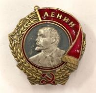 Муляж Ордена Ленина СССР