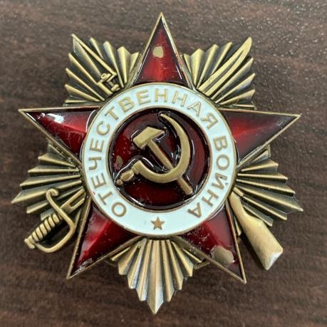 Муляж ордена Отечественной войны 1 степени