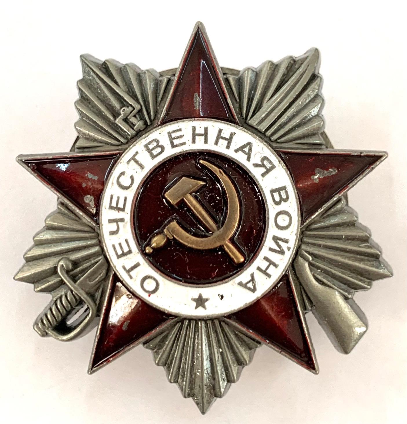 Муляж Ордена Отечественной войны 2 степени