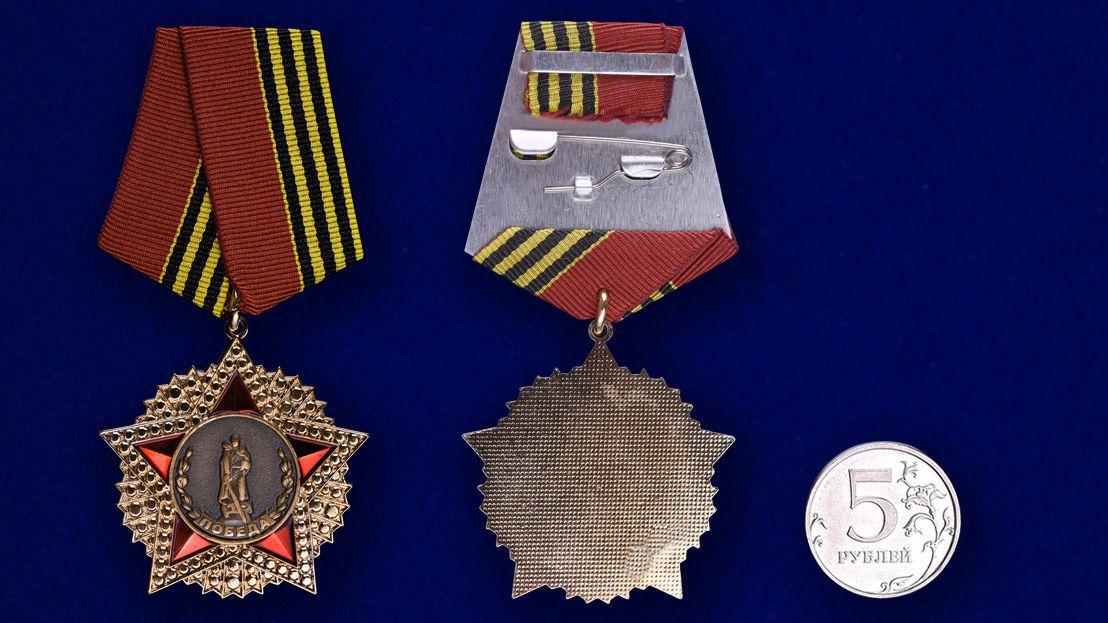 Орден Победы на колодке (муляж) - сравнительный размер