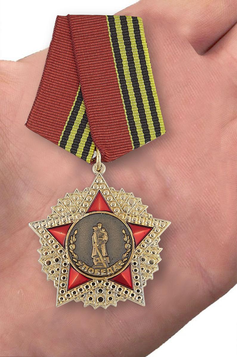 Орден Победы на колодке (муляж) - вид на ладони
