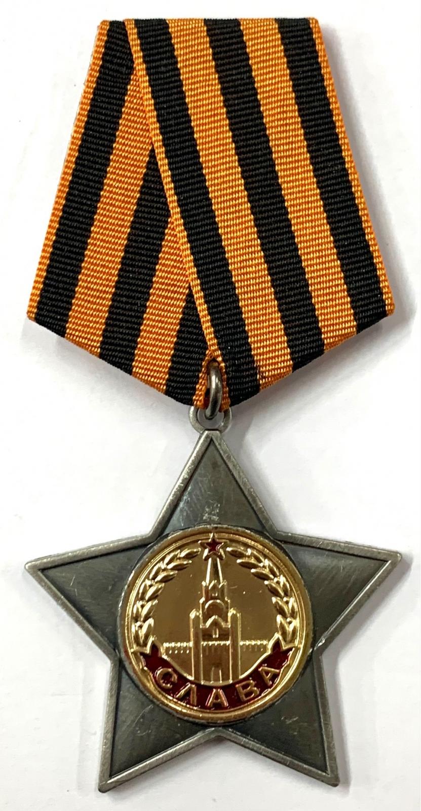 Муляж Ордена Славы 2 степени