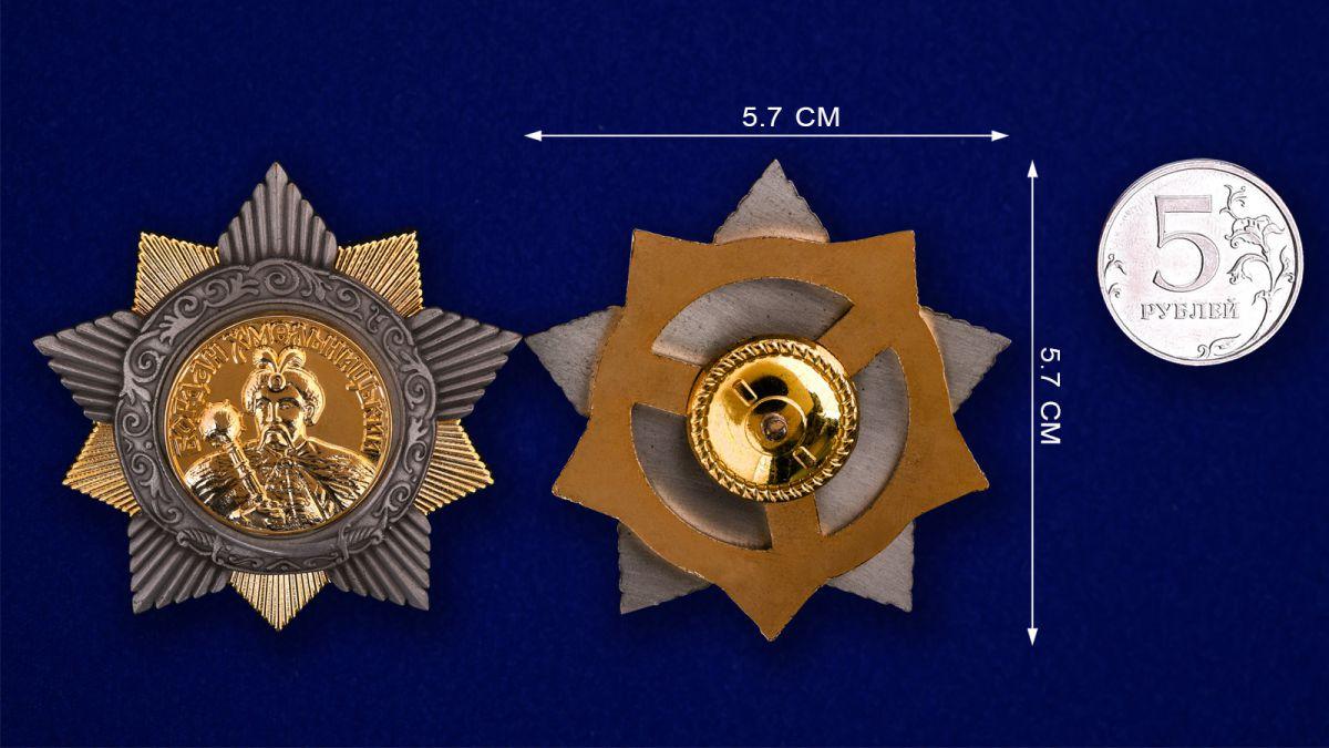 Муляж ордена Богдана Хмельницкого 1 степени (СССР) - сравнительный размер