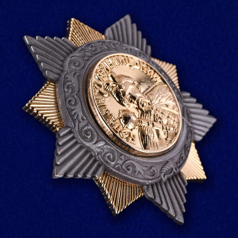 Муляж ордена Богдана Хмельницкого 1 степени (СССР) - общий вид