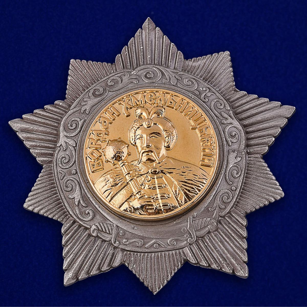 Муляж ордена Богдана Хмельницкого 2 степени (СССР)