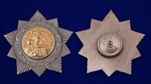 Муляж ордена Богдана Хмельницкого 2 степени (СССР) - аверс и реверс