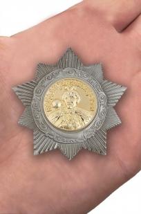 Муляж ордена Богдана Хмельницкого 2 степени (СССР) - вид на ладони
