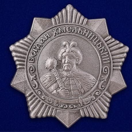 Муляж ордена Богдана Хмельницкого 3 степени (СССР)