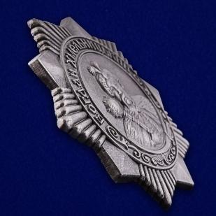 Муляж ордена Богдана Хмельницкого 3 степени (СССР) - общий вид