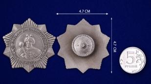 Муляж ордена Богдана Хмельницкого 3 степени (СССР) - сравнительный размер