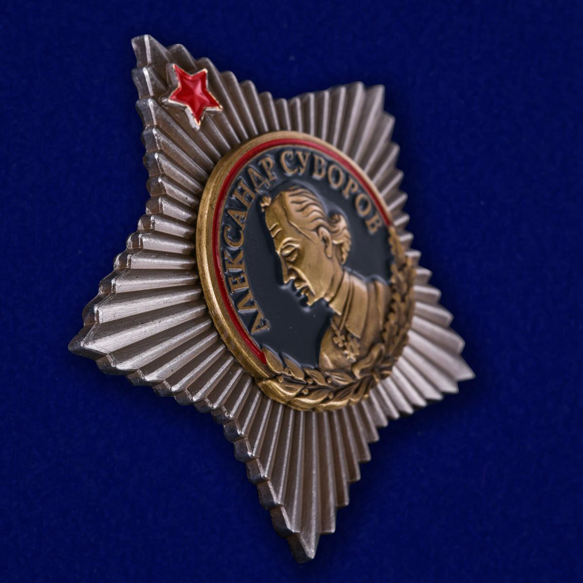 Муляж ордена Суворова 1 степени - общий вид